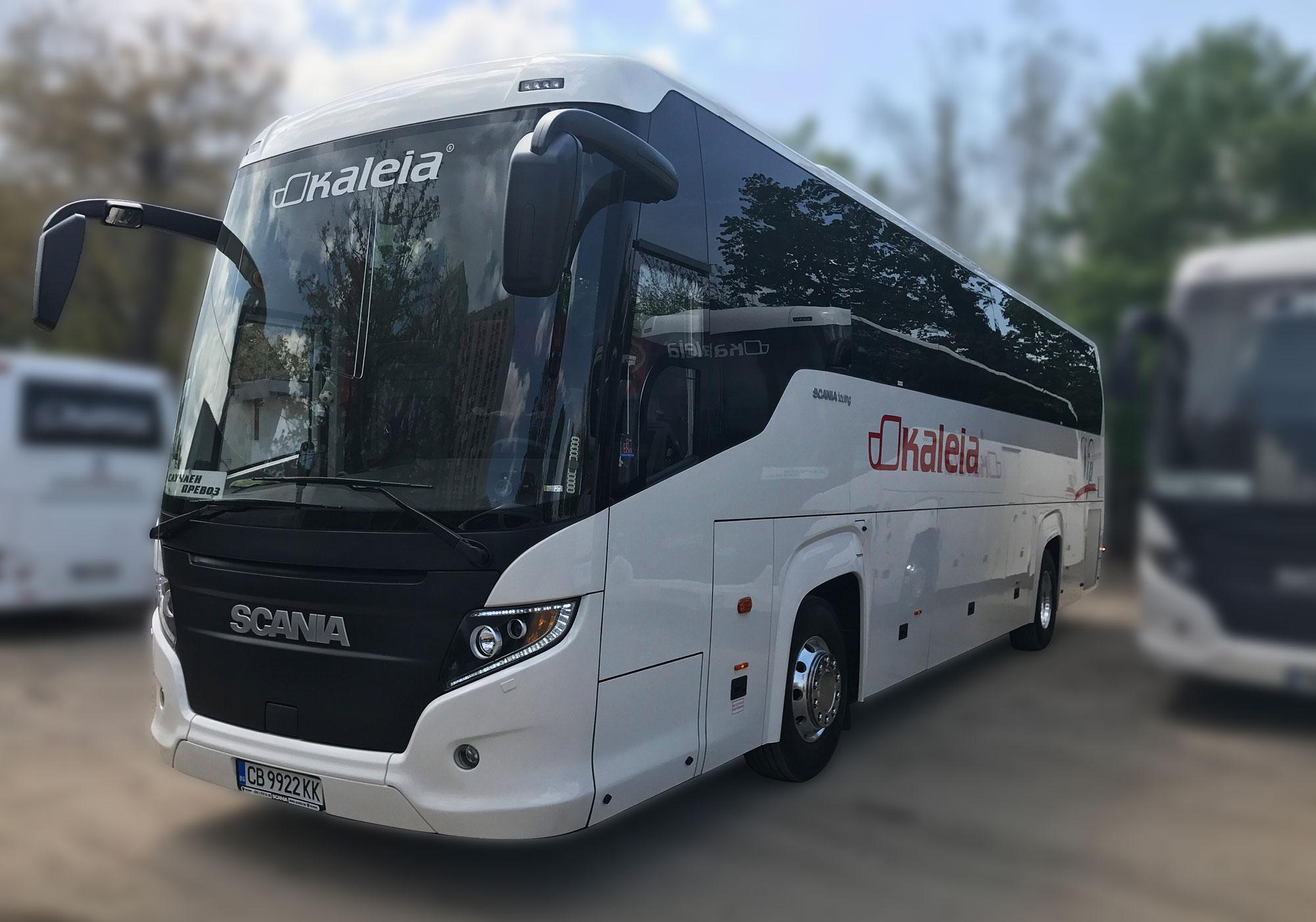 Scania Touring VIP 2017